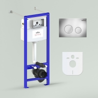 RelFix Set 4 in 1 for wall-hung toilet