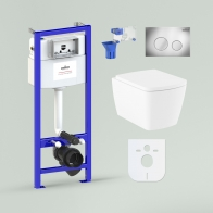 RelFix Aveo Rimless Set 7 in 1 for wall-hung toilet